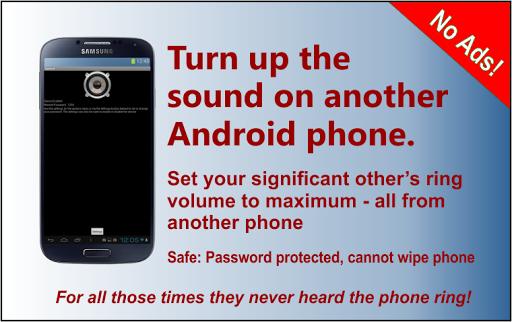 ShoutUp Pro SMS unmute alert
