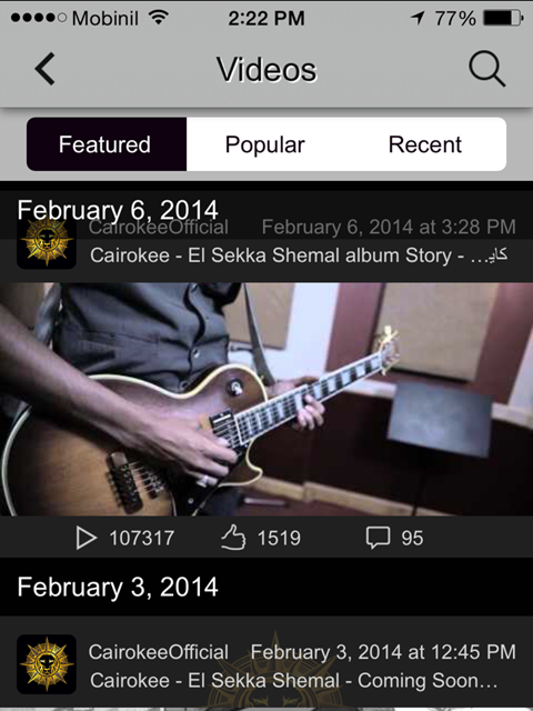 Cairokee- screenshot