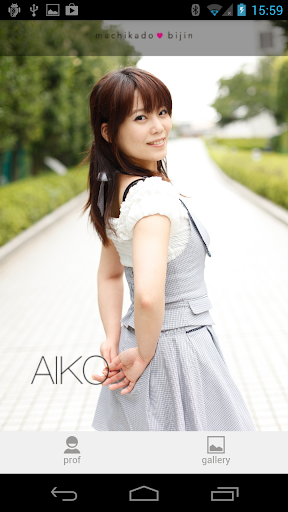 AIKO ver. for MKB