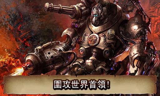 Stilland War HD Adventure RPG