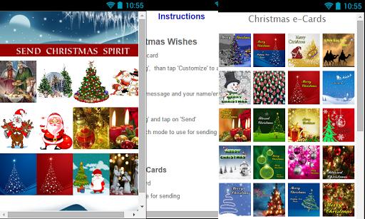 Christmas Greetings e-Cards