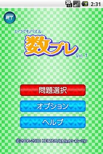 Doku-Doku Vol.1 - KEMCO - screenshot thumbnail
