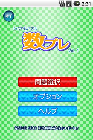 Doku-Doku Vol.1 - KEMCO - screenshot