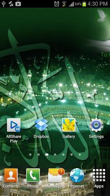 Allah Wallpapers - screenshot
