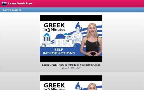 Learn Greek Free - Apps on Google Play