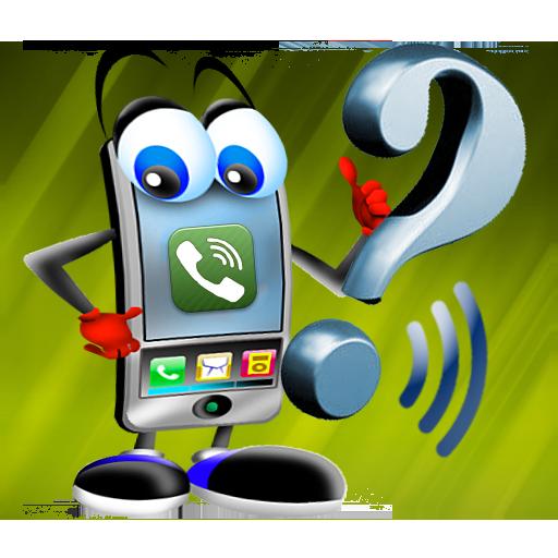 通讯の誰が呼んでいる? LOGO-記事Game