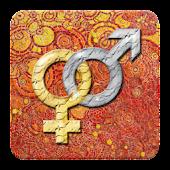 مجلة الثقافة الجنسية