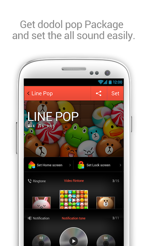 dodol pop (beta) ringtones - screenshot