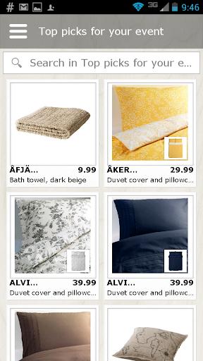 Ikea portland gift registry app app for Ikea portland hours