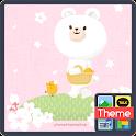 cherry blossom S icon