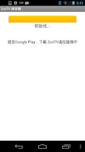 ZuiiTV接收器
