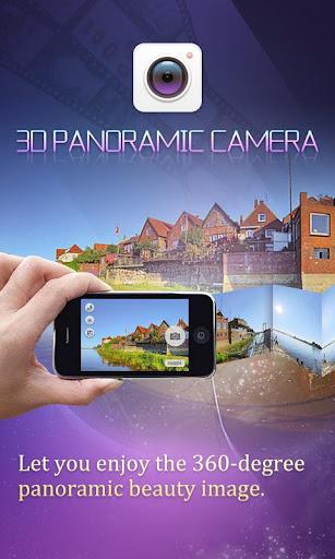 3D panoramic camera