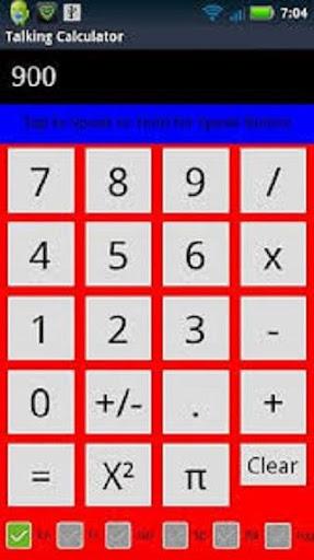 玩生產應用App|Talking Calculator免費|APP試玩