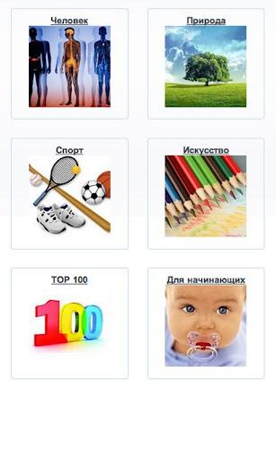 教育必備APP下載|Kyrgyz-Russian Dictionary Tili 好玩app不花錢|綠色工廠好玩App