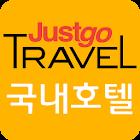 국내호텔 할인예약 icon