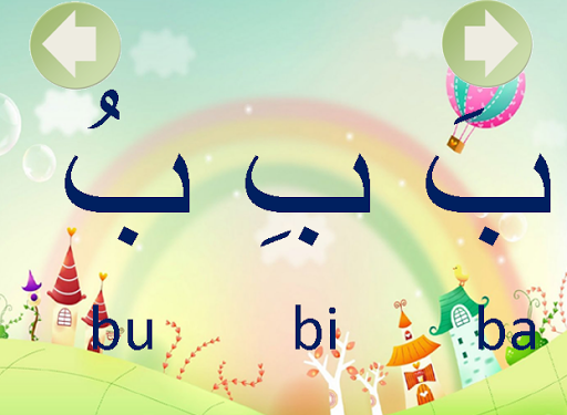 learning iqro