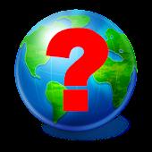 Загадки планеты
