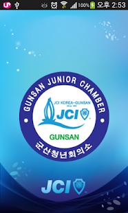 한국청년회의소 군산JC- screenshot thumbnail