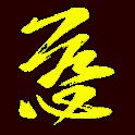 C Want - Logo
