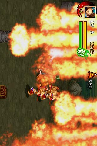 Dragon of the Three Kingdoms- screenshot