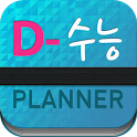 D-수능플래너 (+무료특강, 스톱워치) icon