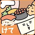 ぐるなび みつけて食べ放題 /グルメなレストランの口コミ検索 icon