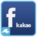 카카오톡 테마 - 페이스북 테마 : 픽스토리스튜디오 icon