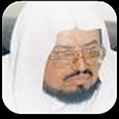 الشيخ علي عبد الله جابر