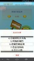 Screenshot of Childbar 幼儿睡前故事(1)