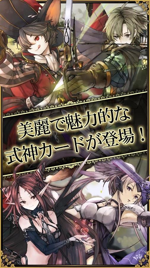 あやかし陰陽録 【無料カードバトルRPG】 by Zynga - screenshot