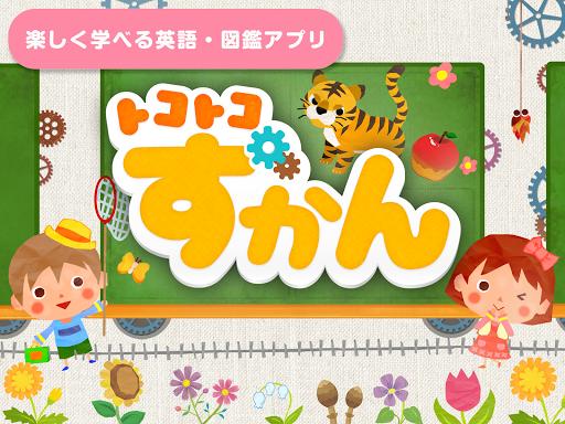 poweramp 皮膚オレンジ 3.02 Android 用製品- 無料で app をダウンロード