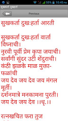 Mahalaxmi Puja Vidhi