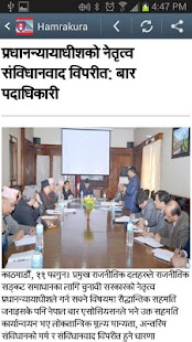 Nepali News- screenshot thumbnail