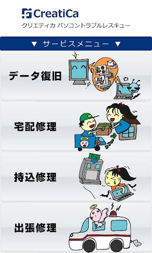 Teleportation - Superpower Wiki - Wikia