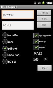 Chinese Tagalog Dictionary- screenshot thumbnail