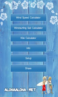 Wind Calculator Pro - screenshot thumbnail