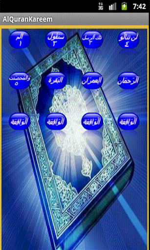 Download The Holy Quran [Free] - English | French | German | Russian | Chinese | Spanish | Greek | I