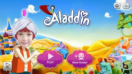 아바타 동화 - 알라딘