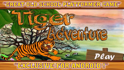 Tiger Adventure Game