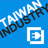 Taiwan Industry - Buyer guide
