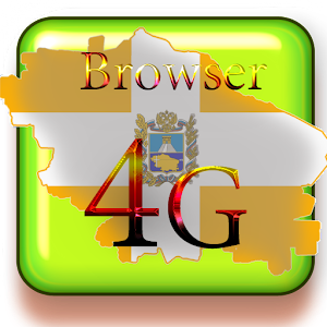 Интернет-браузер 4G for Android