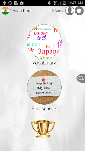 Telugu Phrases and Vocab