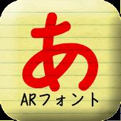ARマーカー体E