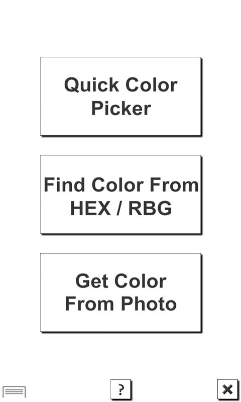 Rockin' Color Picker Lite - screenshot