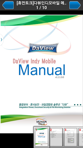 DaView Indy