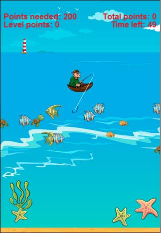Shake To Fishing Rod