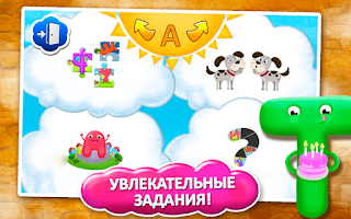 Screenshot of Алфавит для детей: Город Букв