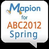 マピオン for ABC 2012 Spring