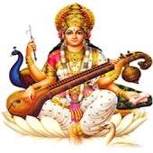 Saraswathi Slokas