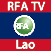 News Lao Radio